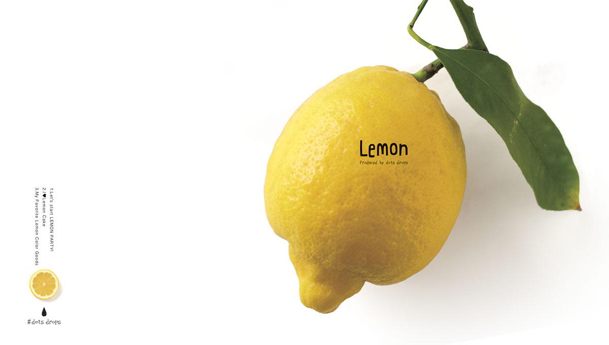 Lemon(2017年9月29日発行)
